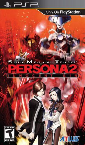 File:Persona 2 innocent sin.jpg