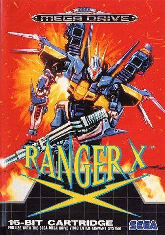 File:Ranger X Boxart.jpg
