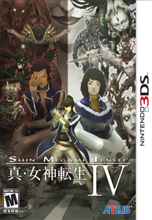 File:3ds shin megami tensei 4 limited.jpg