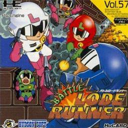 File:Battle Lode Runner Coverart.png