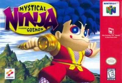 File:Mystical Ninja Starring Goemon.jpg