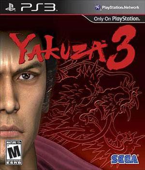 File:Yakuza3 boxart.jpg
