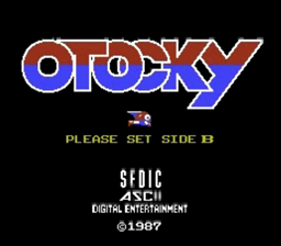 File:Otocky Title.png