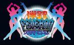 Dangun Feveron PS4 logo