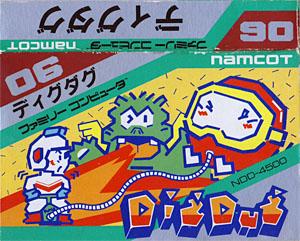 File:Dig Dug Famicom cover.jpg