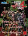 Thumbnail for version as of 21:00, September 6, 2011
