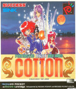 Cotton FND NGPC