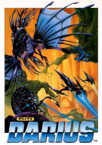 File:Darius Flyer 01-1-.jpg