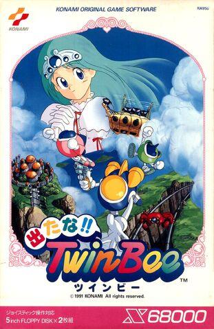 File:Detana Twinbee X68000 cover.jpg