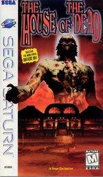 House-of-the-dead-saturn-front-cover