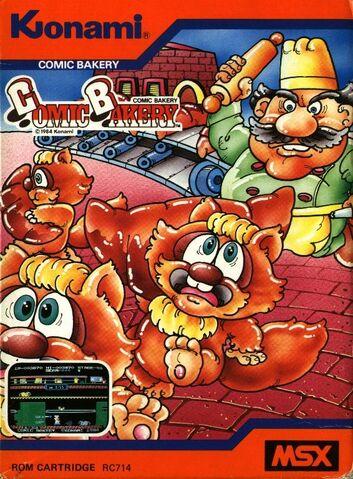 File:Comic Bakery MSX cover.jpg