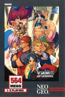 File:Rage of the Dragons cover.jpg