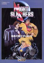 Night Slashers arcade flyer