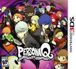 File:PersonaQBoxart.jpg