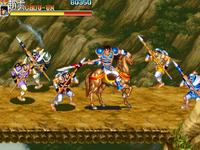 Tenchi wo Kurau II arcade screenshot