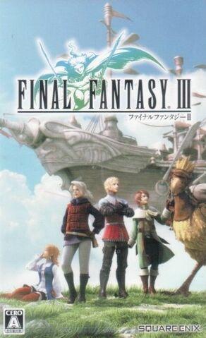 File:Final Fantasy III PC.jpg