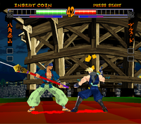 Samurai642Screenshot