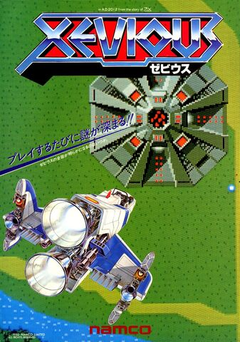 File:Xevious Flyer.jpg