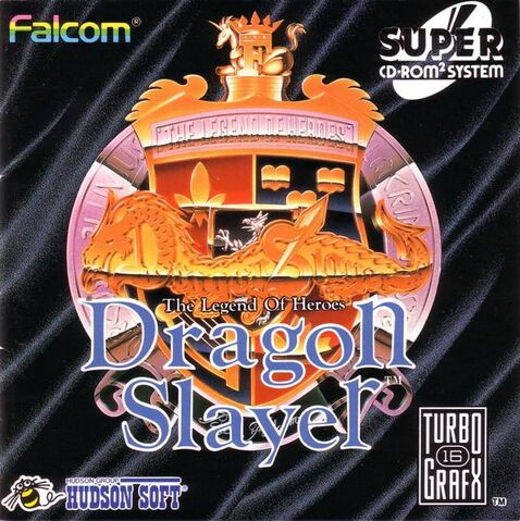 File:Dragon slayer.jpg