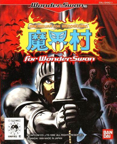 File:Makaimura for WonderSwan.jpg