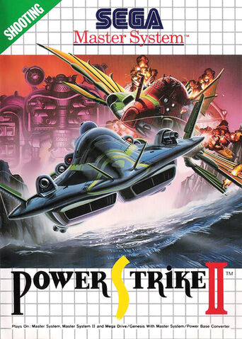 File:Power Strike 2 SMS box art.jpg