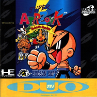 File:AirZonk2.png
