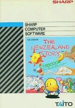 The New Zealand Story X68000 cover