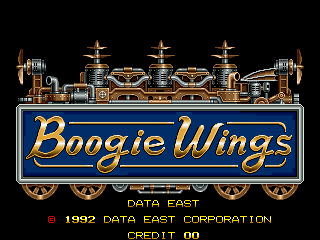 File:Boogie wings 01.png