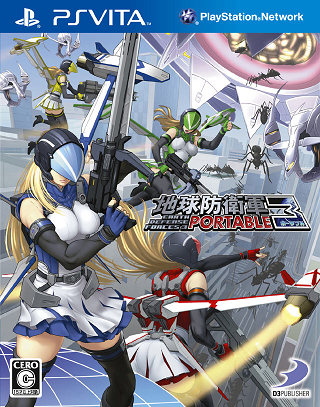 File:EarthDefenseForce3Portable(Alternate).png