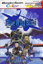 Bluewingblitz