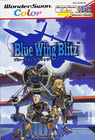 File:Bluewingblitz.jpg