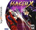 Thumbnail for version as of 16:32, May 9, 2012