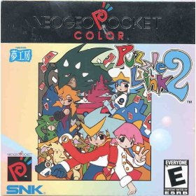 File:Puzzlelink2 ngpc.jpg