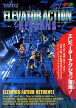 Elevator Action Returns arcade flyer