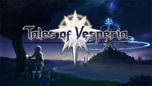 File:Tales of vesperia.jpg
