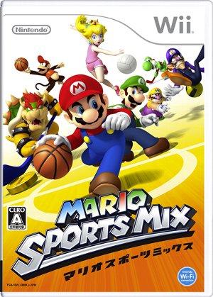 File:Mario sports mix.jpg