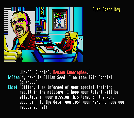 File:Snatcher MSX2.png