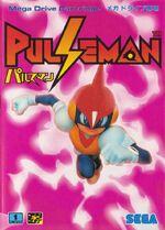 Pulseman MD