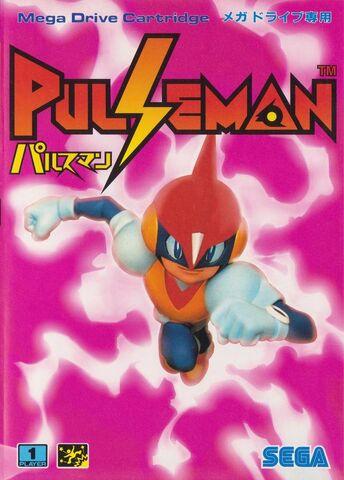 File:Pulseman MD.jpg