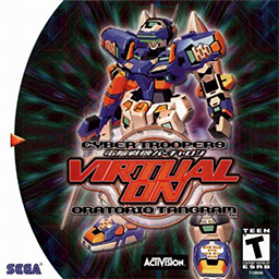 File:Cyber Troopers Virtual-On Oratorio Tangram Coverart.png