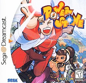 File:Power Stone Cover.jpg