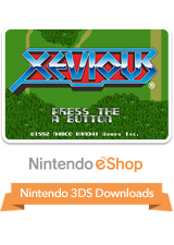 File:3DClassicsXevious.png