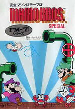 Mario Bros Special FM7 cover