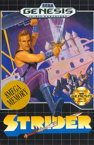 File:Strider box us.jpg