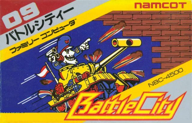 File:Battle City Famicom cover.jpg