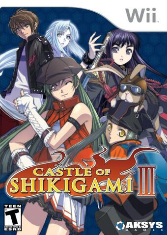 File:Castle of shikigami 3.jpg
