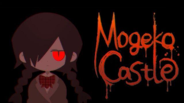 File:Mogeko.jpg