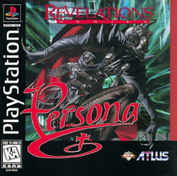 File:250px-Persona1 box.png
