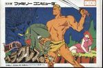 Tojin Makyo-den Heracles no Eiko Famicom cover