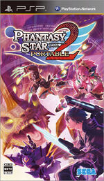 PSP-Demo-Phantasy-Star-Portable-2-Demo